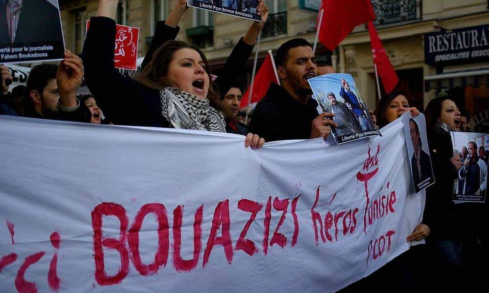 1024Px French Support Bouazizi